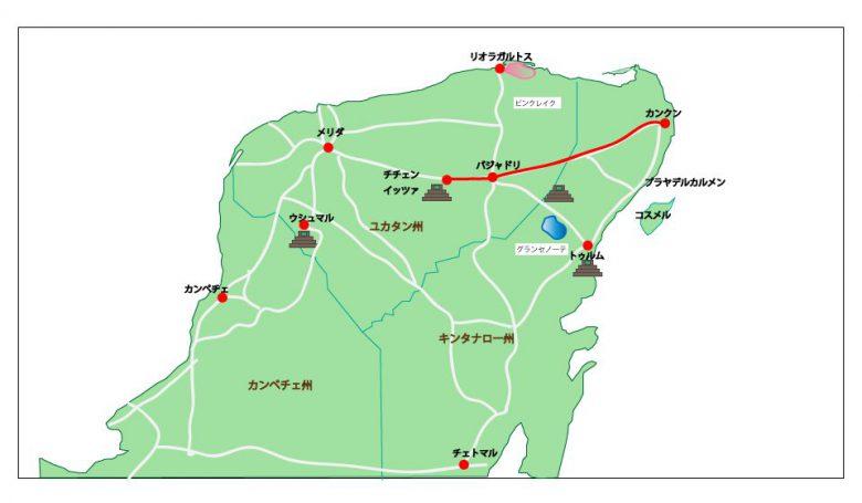 チチェンイッツァ1泊2日の旅 地図